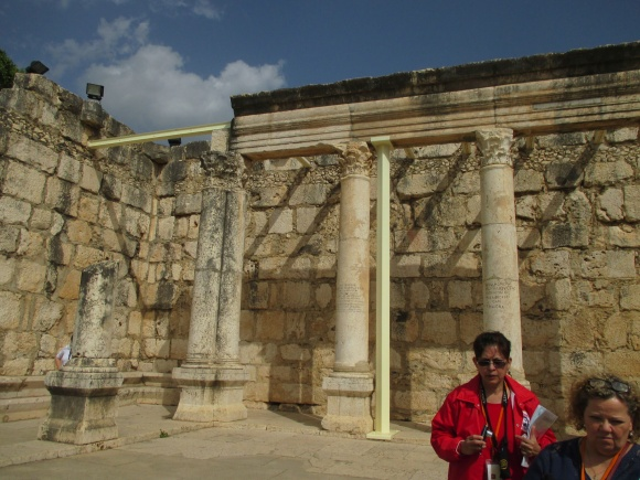 Synagogue where Jesus taught with authority